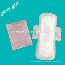 Manufacture Different Types of Sanitary Pads Sanitary napkins