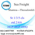 Shantou Port Sea Freight Shipping To Thessalonikli
