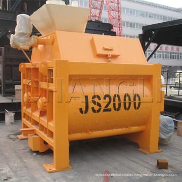 Discount for Js2000 Electric Twin Shaft Portable Concrete Mixer
