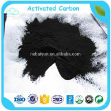 Решение обесцвечивающим углем порошок активированного угля