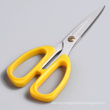 Good Quality Fishing Scissors Sharp Scissors