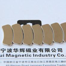 Segment Permanent Neodymium Magnet for Motors (ARC-022)