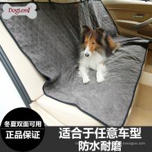 Siège de voiture imperméable à l'eau en gros de produit de voiture d'animal familier pour la couverture réversible de siège de voiture d'animal familier