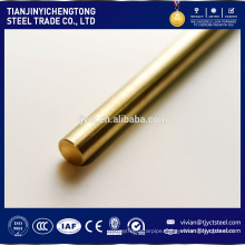Factory price copper rod 4mm 8mm