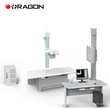 High frequency medical x-ray fluoroscopy machine for sale