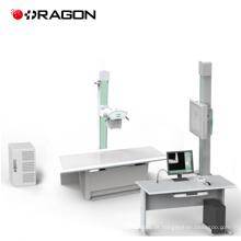 Máquina de fluoroscopia de raio-x médica de alta freqüência à venda