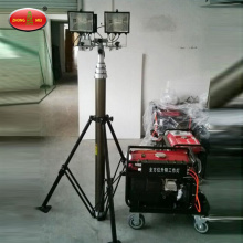 Portable Towable Diesel Generator LED Light Tower