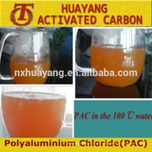 Suministro de fábrica el tratamiento de agua del precio más bajo poli cloruro de aluminio pac / PAC