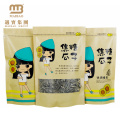 classical design paper bags for microwave popcorn