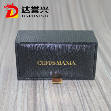 Cosmetic Square Gloss Packaging Gift Box