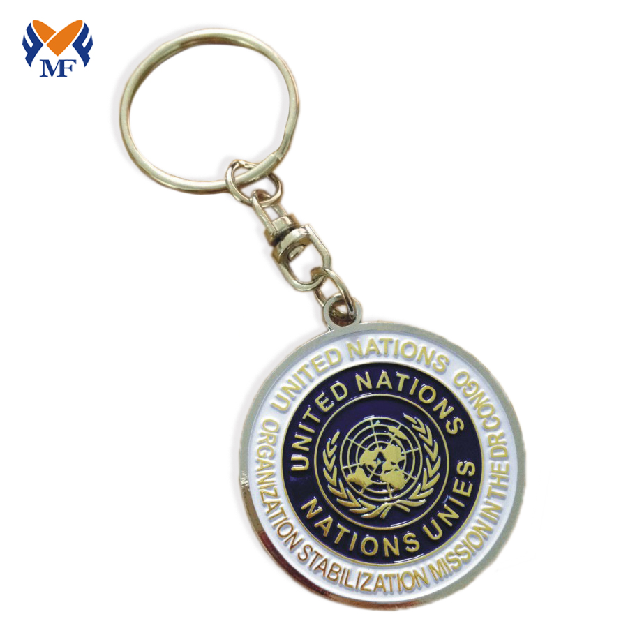 Silver Coin Keychain