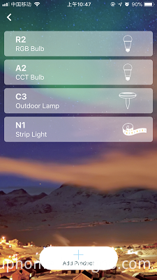 App Control Interface of Colorful light GU10 spot light