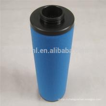 Поставка 1-микронного прецизионного фильтра DD500 2901032200, воздушного фильтра DD500 2901032200