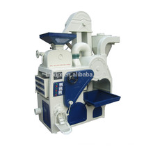 MLNJ15/13-3 small scale industries project rubber rice milling machine