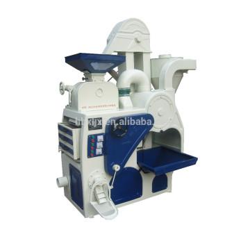MLNJ15/13-3 diesel engine rice mill with rice husk crusher machine