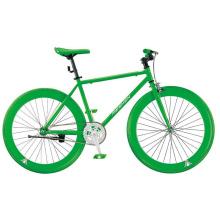 Customized Logo/Mix Color Coaster Road Bike /Coaster Bike