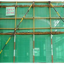 Para la red de seguridad de la cerca de la construcción
