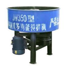 Zcjk Jw350 Mandatory Multi-Function Mixer