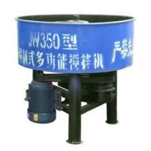 Misturador de concreto Zcjk Jw350