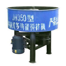 Zcjk Jw350 Бетоносмеситель