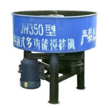 Zcjk Jw350 Concrete Mixer