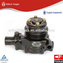 Pompe à eau Geniune Yuchai pour F3400-1307100E