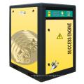 Винтовой воздушный компрессор, 45 кВт, 60 л.с. (SE45A)
