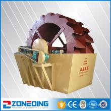 Machine à laver le sable de silice