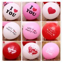 Decoración del globo de la boda Amor del globo, globo promocional para los festivales