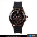rose gold mobile watch, western watch price