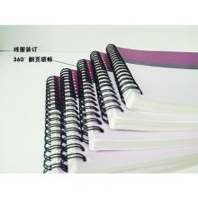 Kundenspezifisches Notizbuch aus handgeschöpftem Papier