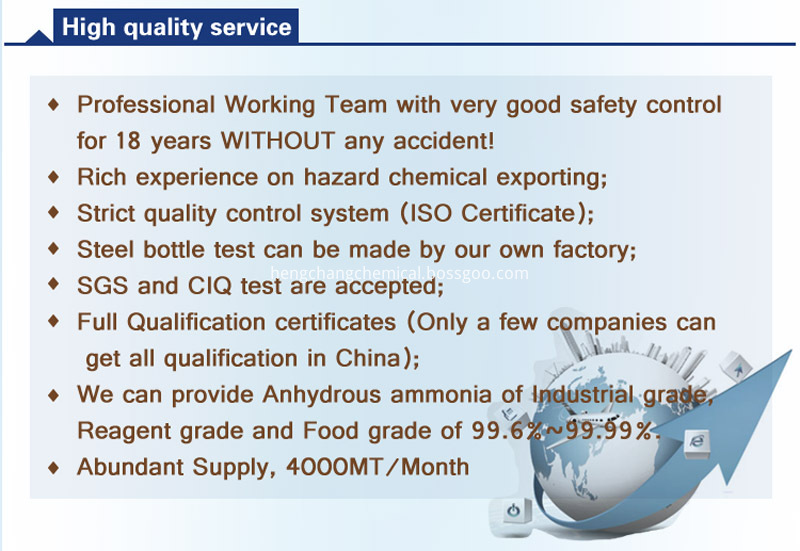 Hengchang Service