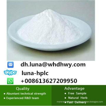 Винпоцетин CAS: 42971-09-5 Экстракт натурального барвинка Винпоцетин