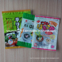 Three Side Sealed Zipper Food Packaging Bag