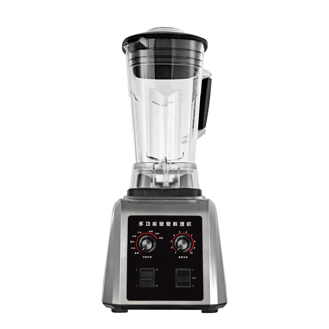 High-Speed Motor Heavy Duty commercial ice/soup blender