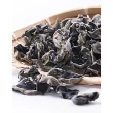 Natural organic black fungus dried black agaric
