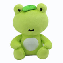 Cute Kids Soft Animal Stuffed Toy Green Frog Plush Toy