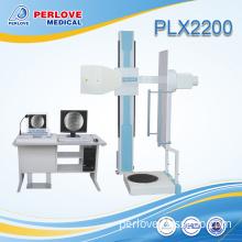 cost for digital x ray machine PLX2200