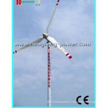 Nouveau générateur de turbine éolienne 15kw 300w 400w 600w 1000w