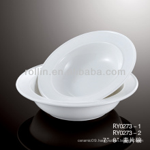 healthy fine good quality chinese whorl porcelain cereal bowl