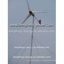 Moulin à vent à un aimant permanent générateur électrique à vendre