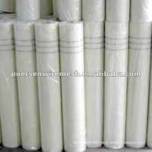Fiber Glass Mesh Manufacturing (4*4MM)