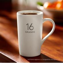 Керамическая кружка кофе чашки фарфора (XLTCB-001 460)