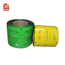 Laminated Film For Food Packaging