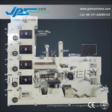 420 мм ширина пятицветная печатная машина