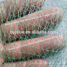 HDPE Knitted Soft Safety Net, Building Safety Net For Sale