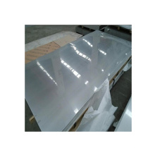 2021 New design astm machinery for sheet metal steel plate price