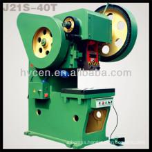 deep throat c frame punching press J21S-40T