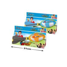 Gummi Spielzeug Rocket Launcher Sport Spielzeug (h0635229)