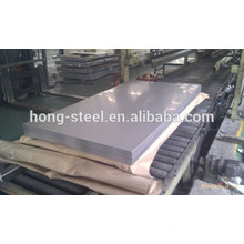 Shanghai baosteel mill 2205 duplex stainless steel sheet plate price